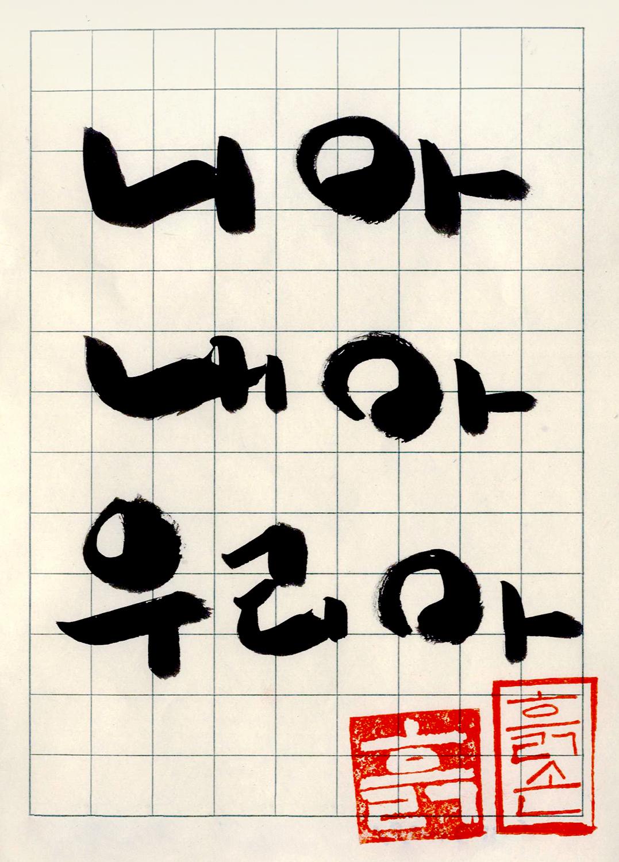 허허수필 업로드.JPG