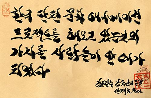 한국단편문학애니메이션-zmfk.jpg