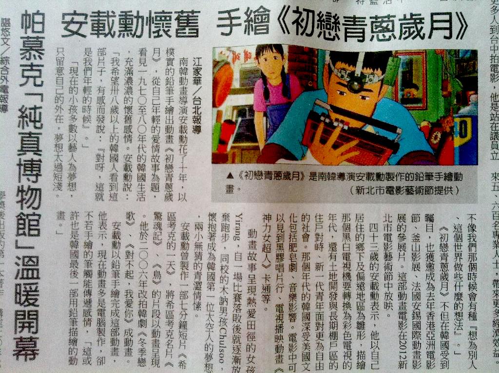 2012-04-30 대만  (33).jpg