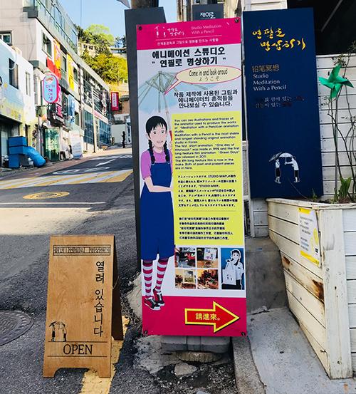 2019-04-19 마장동 (2).jpg