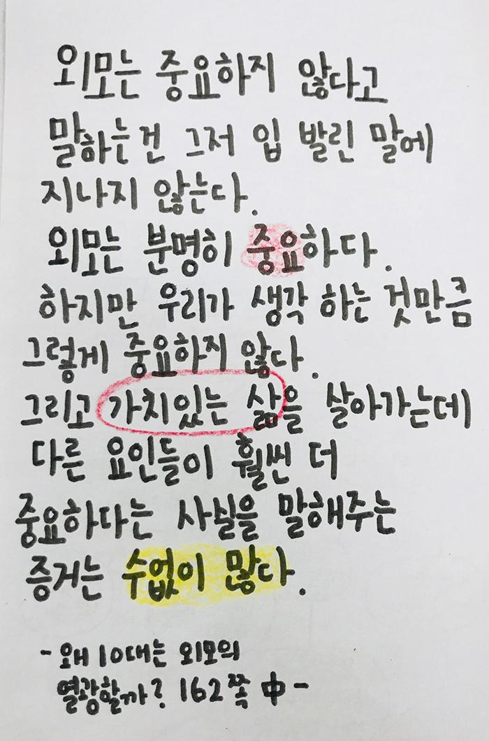 2019-05-17 남춘천 여중 (8).jpg