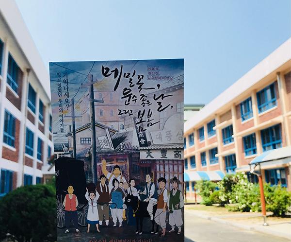 2019-05-17 남춘천 여중 (11).jpg