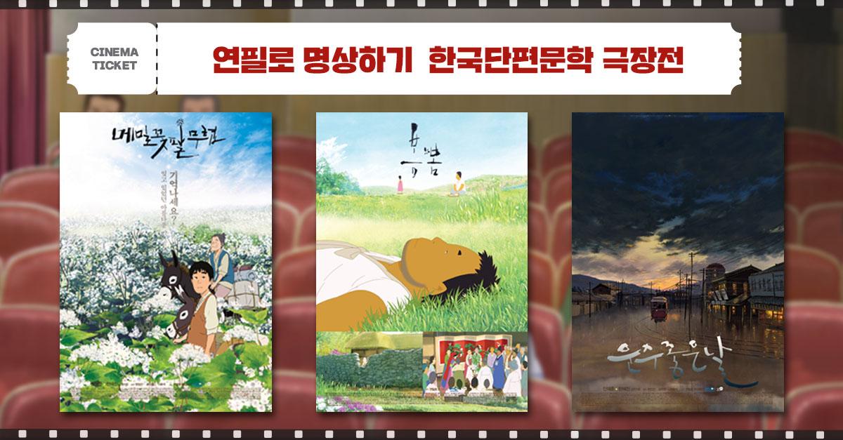 메운봄 포스터 알리기2.jpg