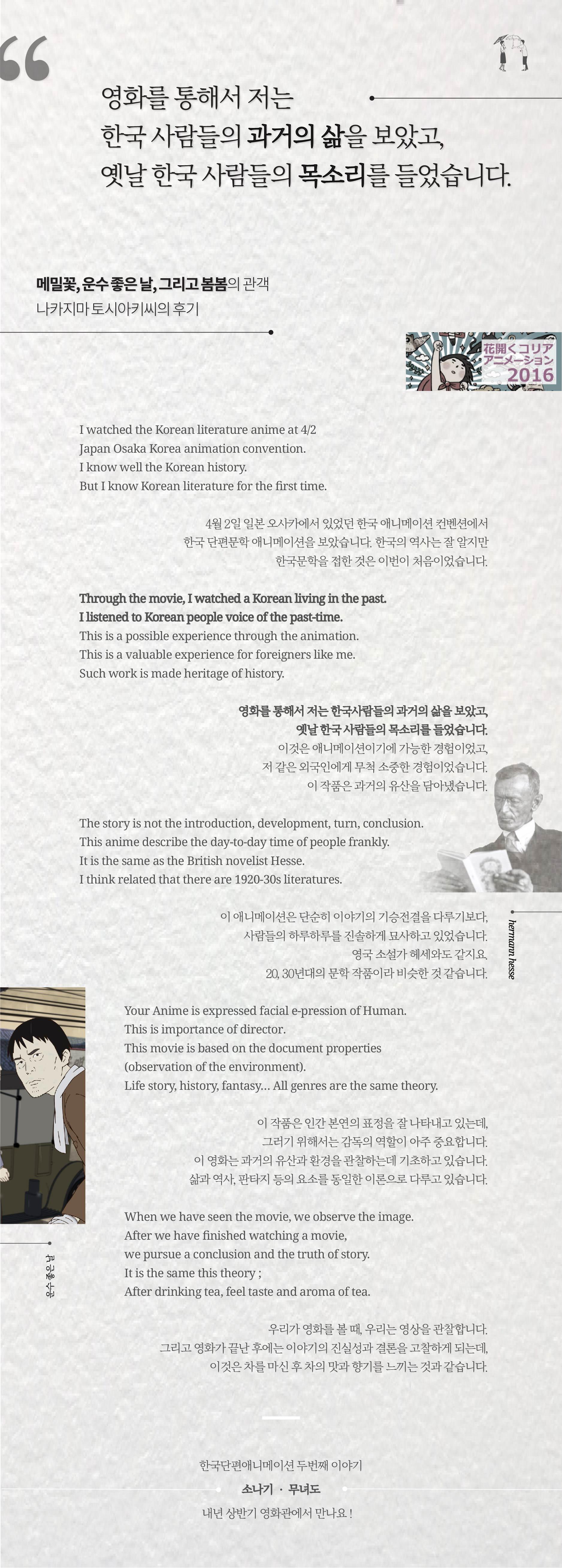 메운봄-후기_mail.jpg