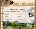 2018년 10월 25일 토론토 요크대 상영알림 썸네일 사진