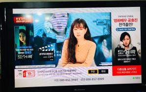 공효진배우님의 홈쇼핑광고 출연 썸네일 사진