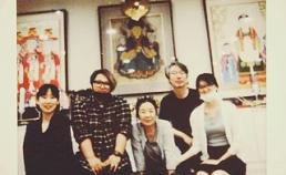 2017년 9월 20일 이해경 선생님과 썸네일 사진