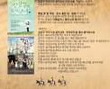 [2016-03-28] <강상구의 뮤직스토리>에 초대합니다. 썸네일 사진