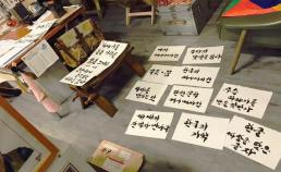 논장판 강의 준비 썸네일 사진