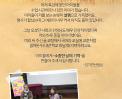 김기연 선생님의 후기 썸네일 사진