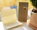 [2015년] 추위가 가시지 않은 2월, 스튜디오로 온 편지 썸네일 사진