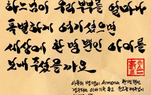 권오중 배우님의 말 썸네일 사진