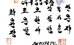 """9월 9일 대구55극장 소나기 관객과의 대화 """"관객의 이름"""" 썸네일 사진"""