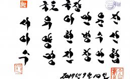 """9월 10일 국도극장 소나기 관객과의 대화 """"관객의 이름"""" 썸네일 사진"""