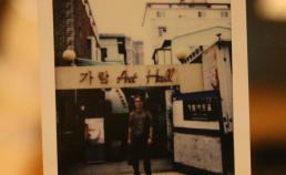 9월 10일 부산 국도 극장 썸네일 사진