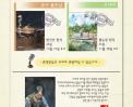2018년 11월 이디야랩 안재훈감독 특별전 썸네일 사진
