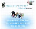 [2015-08-07] <메밀꽃, 운수 좋은 날, 그리고 봄봄>을 경기도미술관에서 상영합니다. 썸네일 사진