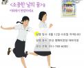 [2015-08-11] <소중한날의 꿈>을 부산 영화의전당 야외극장에서 상영합니다 썸네일 사진