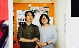 부산국도극장 정진아 프로그래머 썸네일 사진