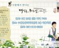 [2015-08-25] <메밀꽃,운수좋은날,그리고봄봄>이 수원 영상미디어 센터로 찾아갑니다! 썸네일 사진