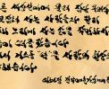 이혜정 작가님의 선물 - 스튜디오 전각 썸네일 사진