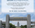 [2015-09-14] 중국 북방민족대학 특강 썸네일 사진