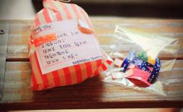 2017년 8월 22일 강내영 베리어 프리 작가님의 선물 썸네일 사진
