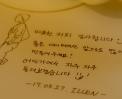 대청 손님의 손편지 | 공간 연필로 명상하기 썸네일 사진