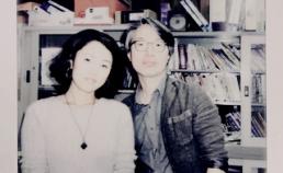 2017년 10월 7일 나고야에서 정유경님과 썸네일 사진