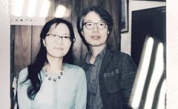 2017년 10월 7일 나고야에서 이효심 교장 선생님과 썸네일 사진