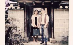 2017년 9월 25일 안동에서 조슬기 스탭 어머님과 썸네일 사진