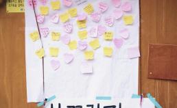 2016년 7월 10일 회현 포장마차 거리의 마지막 순간을 만나다 썸네일 사진