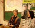 [2016-04-09] 중국 인민대학교 관객과의 대화 썸네일 사진
