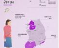 9월 29일 '소나기' 상영관 안내 썸네일 사진