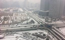 베이징 호텔에서 바라본 풍경 썸네일 사진