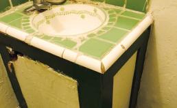 대나무집 화장실의 타일 썸네일 사진