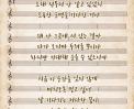 소중한 날의 꿈 OST - 애니사운드 페스티벌 라이브 썸네일 사진