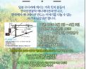 [2016-04-20] 일본 도쿄 <메밀꽃, 운수좋은날, 그리고 봄봄>의 상영안내 썸네일 사진