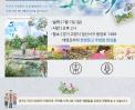 2019 한양문고 주엽점 상영 썸네일 사진