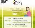 10월 20일 오재미동 소나기 상영 소식!! 썸네일 사진