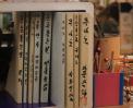 '무녀도' 작업 흔적 썸네일 사진