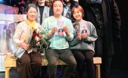 2017년 12월 22일 장원영 배우님의 연극 썸네일 사진
