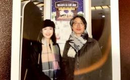 2017년 12월 28일 - 서주애 배우님과 함께 썸네일 사진