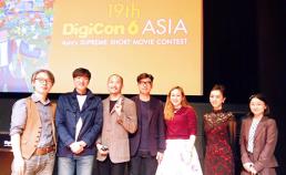 디지콘6아시아에서 한국 참가자들과 함께 썸네일 사진