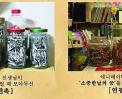 이두호 선생님의 펜촉 썸네일 사진