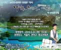 [2016-05-24] 우리마을 소극장 상영안내 썸네일 사진