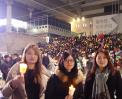 2017년 3월 11일 광화문에서 썸네일 사진