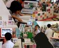 학생들의 견학 이야기 썸네일 사진