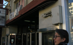 샌프란시스코 Clay 극장 썸네일 사진