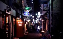 도쿄의 골목 술집들 썸네일 사진